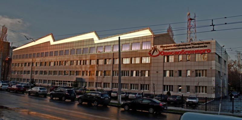 """Предложение по дизайну фасада здания """"Одессаоблэнерго"""" в рамках проекта реконструкции"""